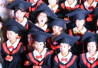 孩子即将毕业家长寄语说说 给即将毕业的孩子的寄语