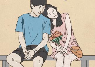 和男朋友订婚了不能同居吗 婚前同居对女人有什么风险