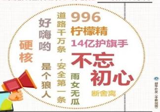 hxdm是什么意思 hxdm到底是什么的中文缩写