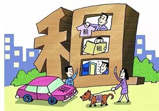 租房子如何辨别中介和房东 租房怎么直接找到房东