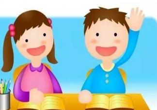 2020小学升初中家长需要给孩子准备什么 2020年的小升初新规定