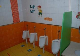 为什么孩子不愿意在幼儿园拉粑粑 不愿意在幼儿园拉大便怎么办