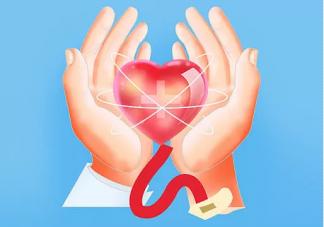 2020世界献血日主题口号 世界献血日的由来是什么