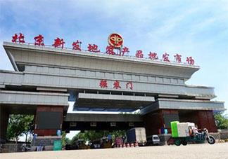北京此次疫情0号病人是谁 北京疫情几号在哪里爆发的