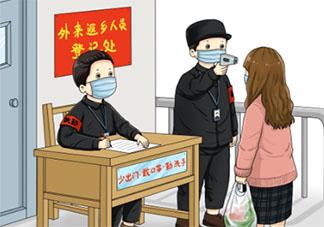 目前从北京外出的人需要隔离吗 北京返乡人员要不要隔离