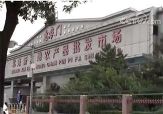 最新北京回哈尔滨需要隔离吗 北京人员到哈尔滨市是否要隔离