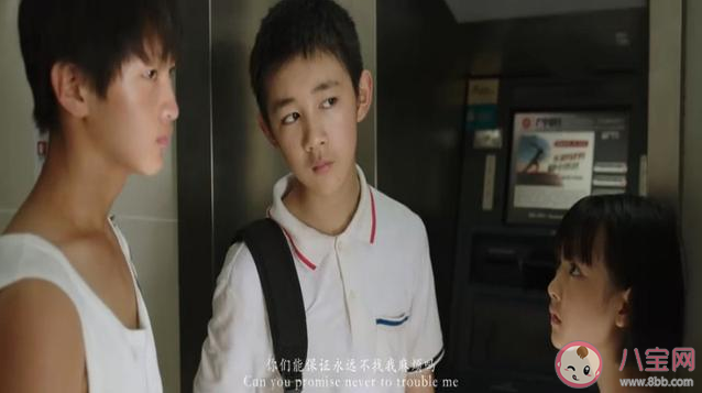 《隐秘的角落》朱朝阳最后结局是什么 朱朝阳扮演者介绍