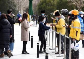 端午节去北京会不会被隔离 近期人员进京有什么规定