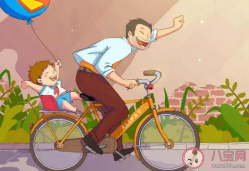 2020幼儿园父亲节活动教案大全 父亲节主题活动方案