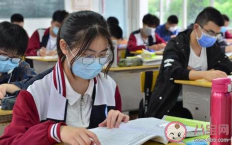 2020高考前要做好哪些准备 高考前一个月做什么好