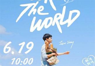 张杰新歌《Cure The World》歌词是什么 《Cure The World》歌曲表达了什么