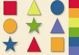 如何教宝宝认识形状 教宝宝认识形状的方法