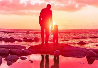 2020关于父亲节最温馨的祝福语大全 独特简短父亲节问候语