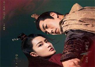 《锦绣南歌》是根据什么小说改编的 《锦绣南歌》剧情角色介绍