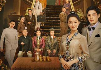 《小娘惹》翻拍自哪部电视剧 《小娘惹》什么时候播出