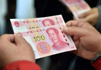 2020北京失业补助金领取需要什么条件 失业补助金在哪里办理