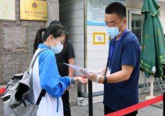北京高考要不要做核酸检测 2020北京高考准备措施有哪些