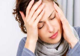 怀孕初期头痛是怎么回事 孕期头痛该怎么缓解