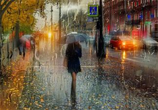 2020下雨天的伤感文案句子 2020下雨天很伤感发朋友圈说说