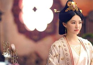 《锦绣南歌》谢王妃的结局是什么 谢王妃最后会黑化吗