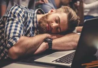 午睡时间长短会影响寿命吗 午睡多长时间合适