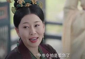 锦绣南歌陆远和孙太妃是什么关系 孙太妃为什么帮陆远