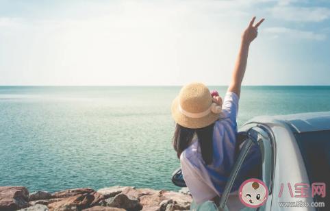 2020下半年去哪里旅游合适 国内适合旅游的景点
