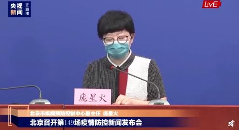 北京发布购物防疫指引 外出购物怎么防疫