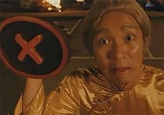 黄袍印章老太是什么意思什么梗 黄袍印章老太出自哪部电影