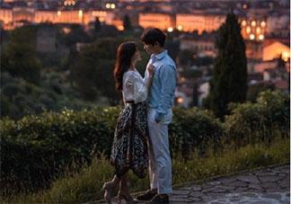 恋爱前要不要做背景调查 恋爱前要去查一下对方的底细吗