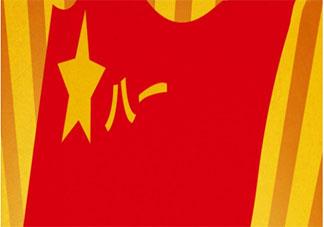 2020祝八一建军节快乐的经典祝福语说说大全 2020八一建军节快乐的祝福句子说说