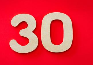 三十而立的心情说说 三十而立的心情句子