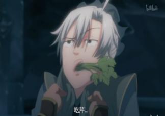 吃芹菜是什么意思什么梗 吃芹菜梗出处来源是什么