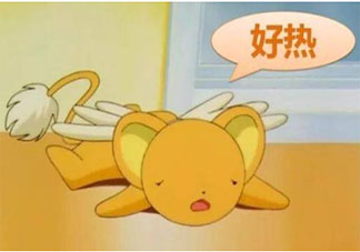 半夜睡觉被热醒了的朋友圈配文 半夜睡觉热醒了发朋友圈说说