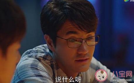 三十而已钟晓芹和陈屿为什么离婚了 俩人还会复婚吗