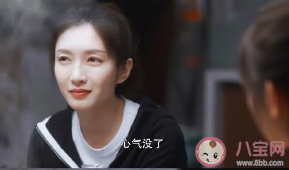 王漫妮为什么回老家了 她还会回上海吗