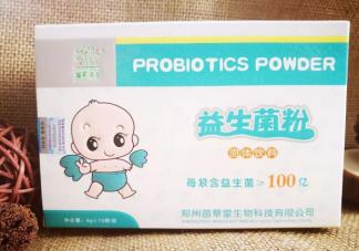 哪些宝宝适合吃益生菌 益生菌的正确使用方法