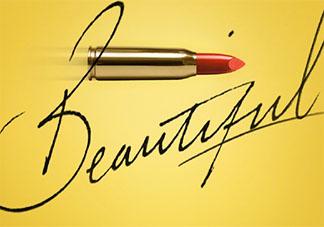 王俊凯Beautiful完整版歌词是什么《Beautiful》歌词在线听歌