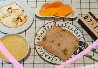 表达吃女儿做的爱心早餐心情说说 女儿做的早餐发朋友圈文案