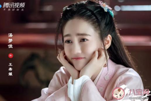 女世子王希媛喜欢韩十一吗 王希媛结局是什么
