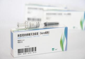 国产新冠疫苗要打几针 第一针与第二针间隔多久