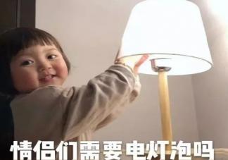 2020关于七夕想脱单的搞笑说说 适合单身狗七夕发的说说句子