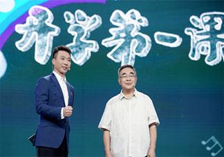 2020少年强中国强开学第一课观后感800字 开学第一课体会感受作文大全