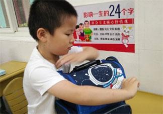儿子上小学第一天家长感慨朋友圈 儿子小学开学第一天上学的感言句子