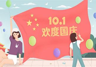 2020国庆节和中秋节同一天的心情说说 2020国庆节和中秋是一天的感受朋友圈