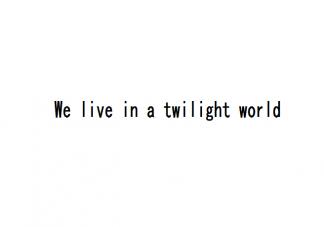We live in a twilight world是什么梗 We live in a twilight world为什么上了热搜
