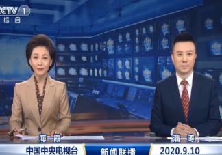 新闻联播换了新主持人是是谁 潘涛个人资料简介