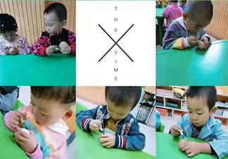 2020最新幼儿园秋分节气主题活动报道三篇 2020幼儿园秋分活动报道美篇