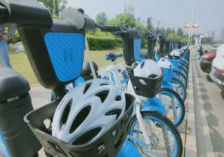 徐州共享电动车自带头盔是真的吗 骑电动车戴头盔有什么好处