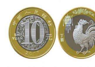 2021年生肖纪念币预约时间是什么时候 2021牛年生肖纪念币什么时候发行